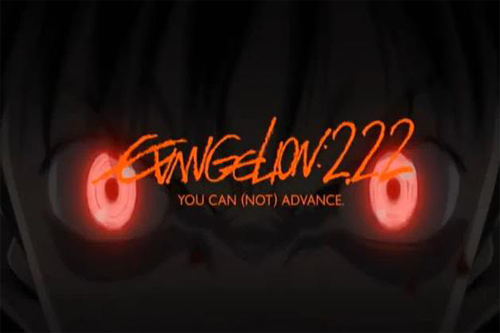 Evangelion 2.22 You Can (Not) Advance llega a formato casero